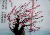 梅花盆景修剪